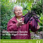 EM Journal